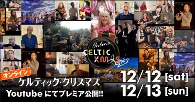 celticxmas2020