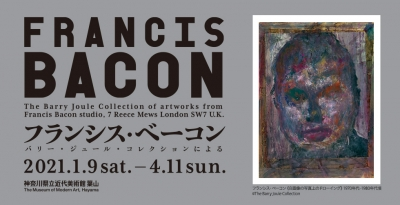 francisbaconcollectionhayama0121