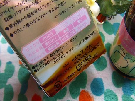 s-DSCF7161.jpg