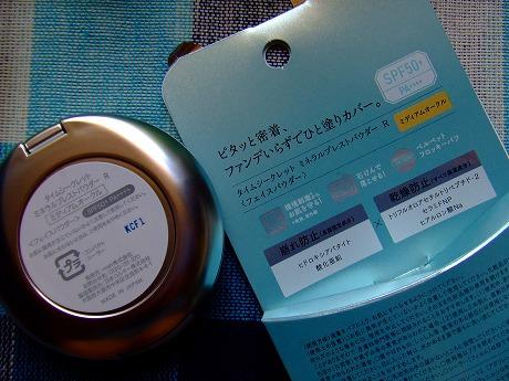 s-DSCF7428.jpg
