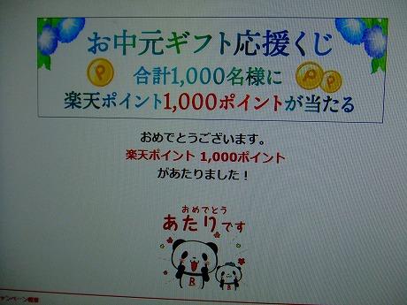 s-DSCF7465.jpg