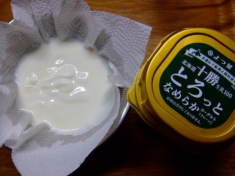 s-DSCF7482.jpg