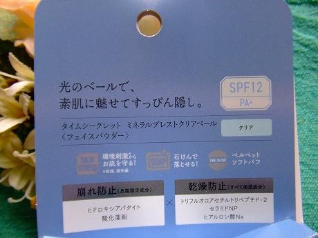 s-DSCF7517.jpg