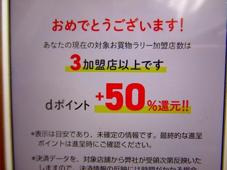 s-DSCF7718.jpg