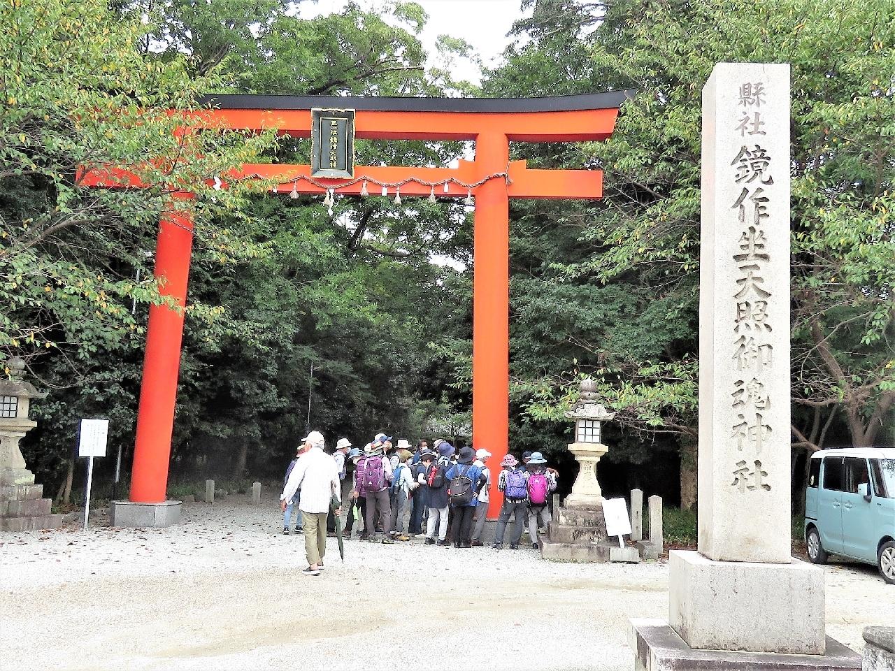s-鏡作神社