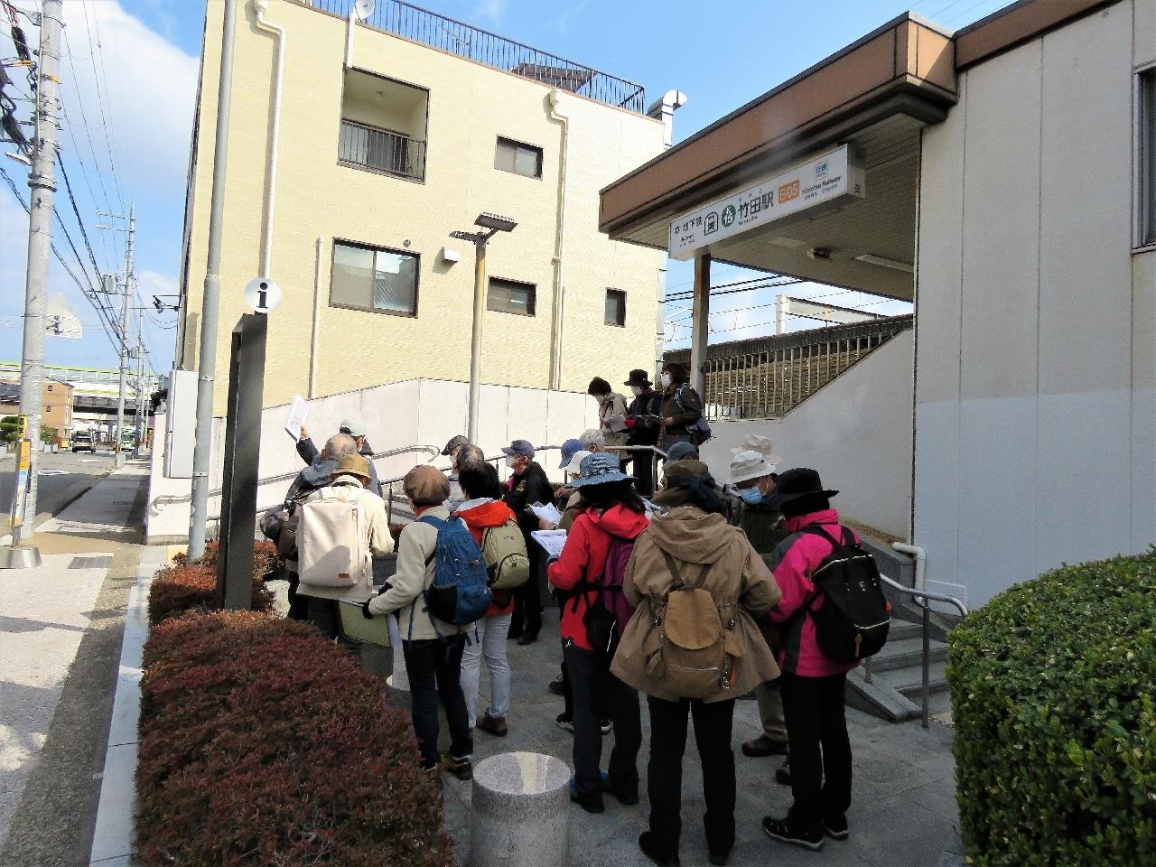 s-竹田駅前