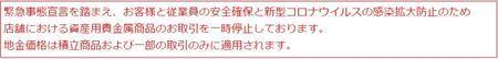 キャプチャ 5 7 tanaka_r
