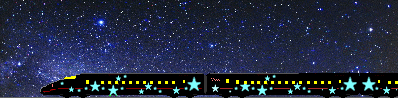 流れ星新幹線