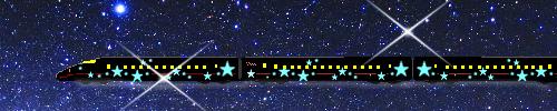 流れ星新幹線イメージイラスト