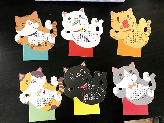 猫カレンダー
