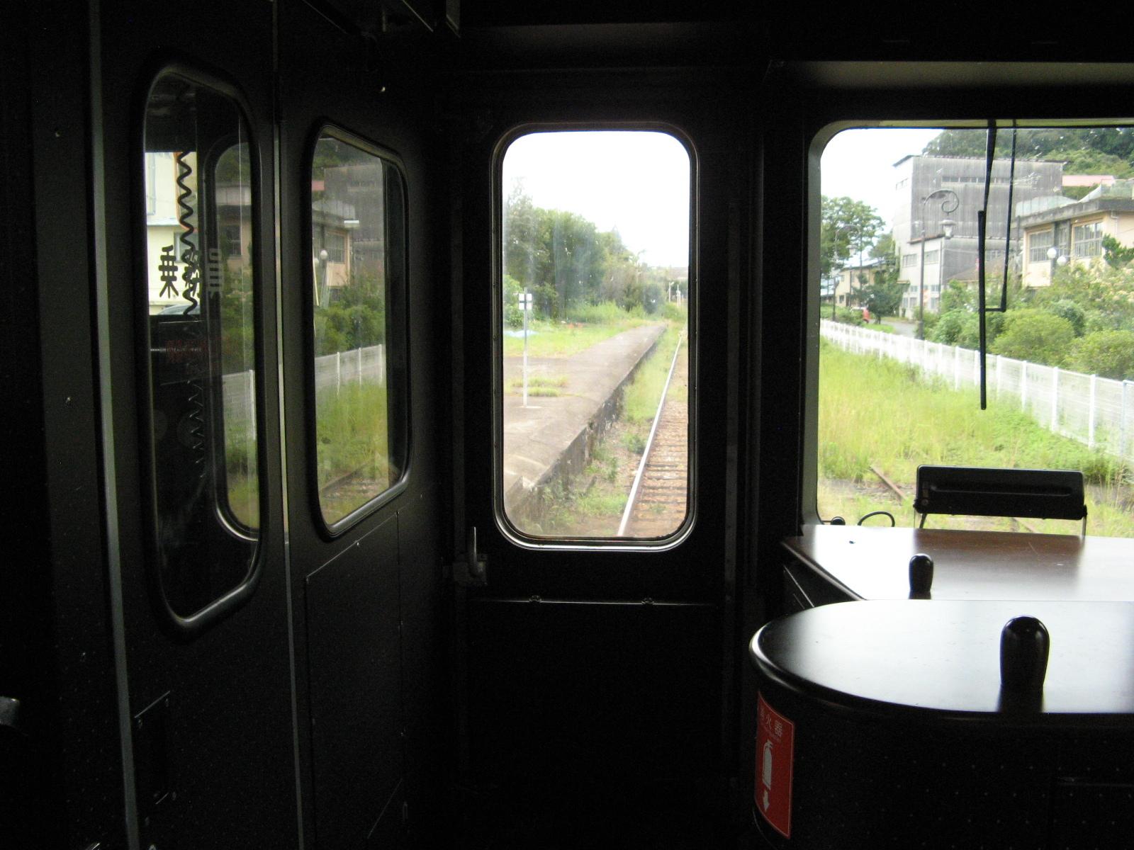 特急「A列車で行こう」