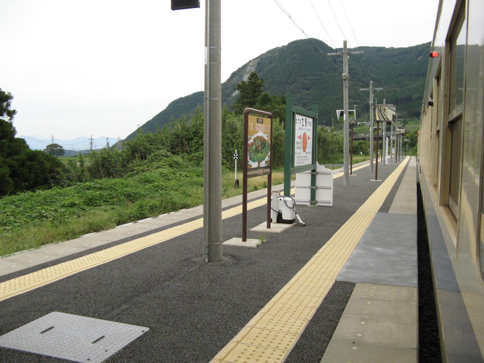 九州横断鉄道