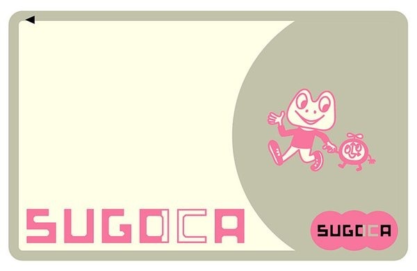 Sugoca-Card.jpg
