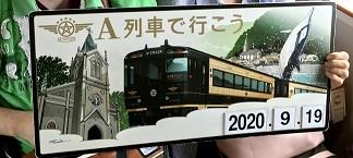 a-train-photo.jpg