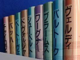 book-music.jpg