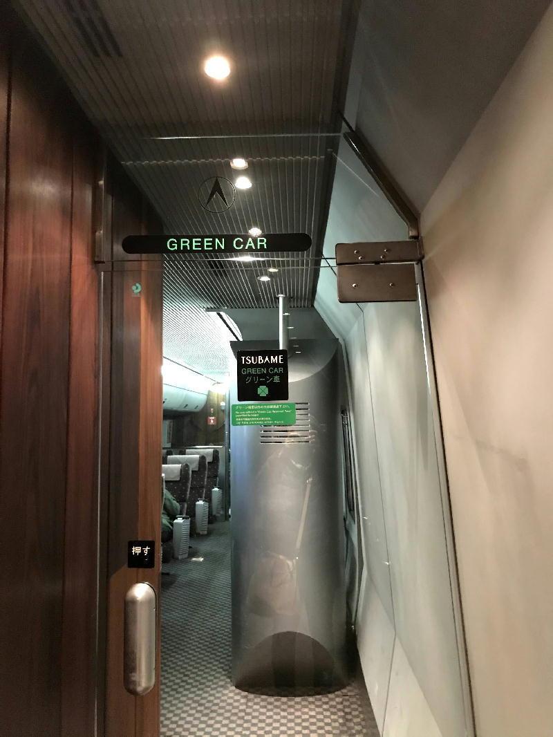 green787k.jpg