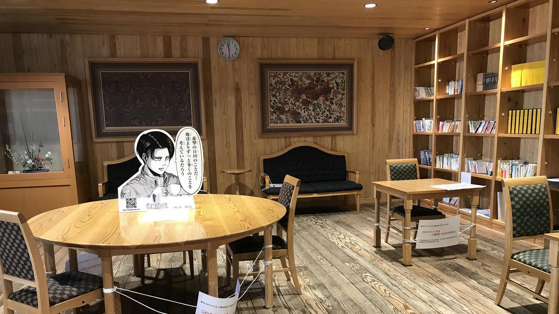 日田 待合室