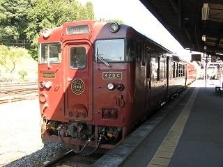 isaburo-hitoyoshi320.jpg
