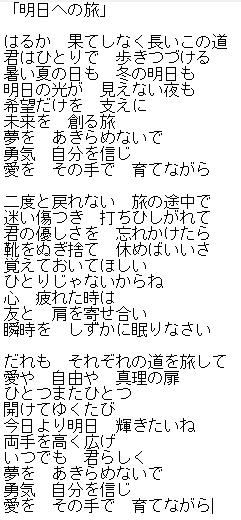 kashi_202104011307081e8.png