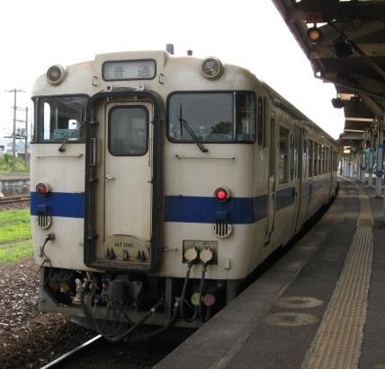 キハ147形田川伊田駅