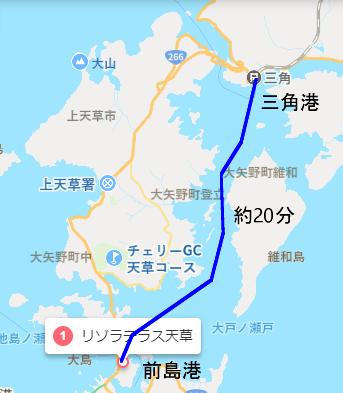 map-amakusa.png