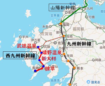 西九州新幹線