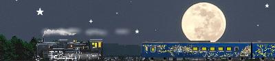 月とSL銀河
