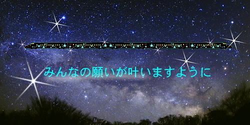 流れ星新幹線イラストフリー素材