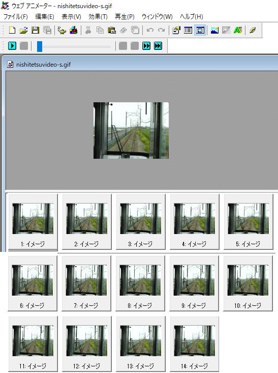 GIFアニメーション作り方
