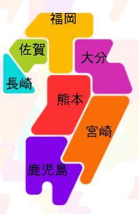 ピクサー新幹線