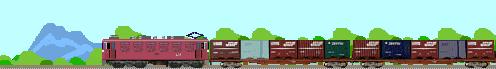 ローピン機関車イラスト