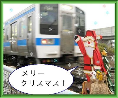 811系電車とサンタ