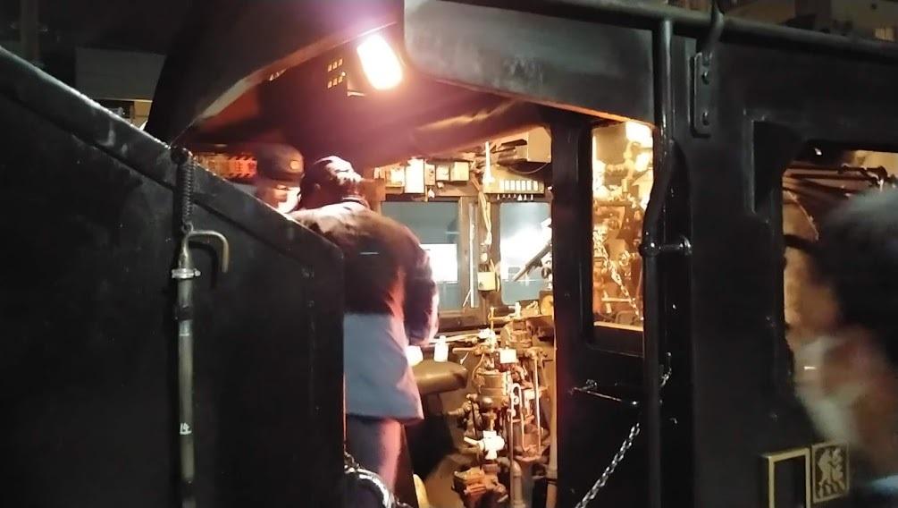 SLの火室