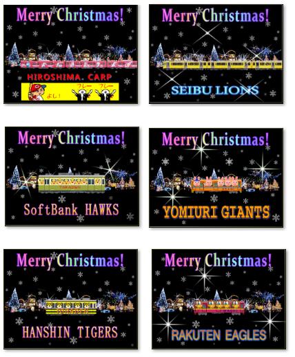 野球クリスマスカード