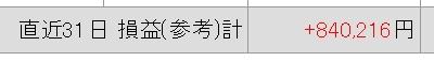 1_20200924223555a64.jpg