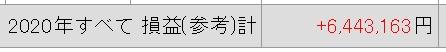 2_20200924223554e19.jpg