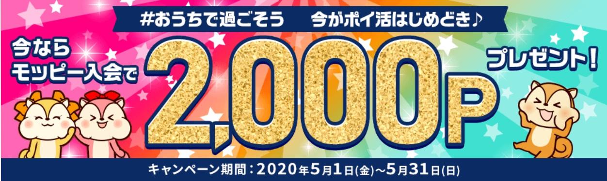 20200502-1