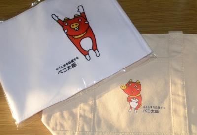 bekotaro04.jpg