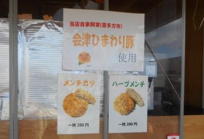 himawariton02.jpg