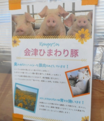 himawariton03.jpg