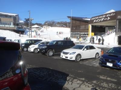 inawasiro-suki2102.jpg