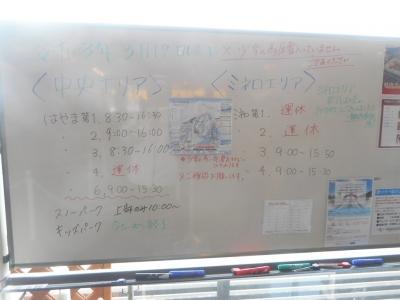 inawasiro2021031903.jpg