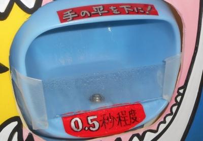 jozudaira04.jpg