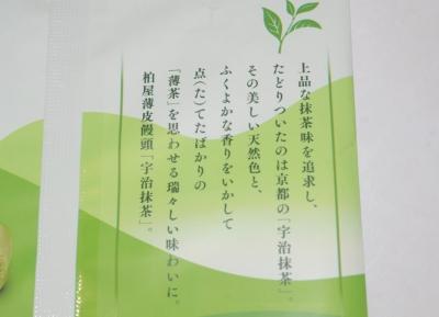 kasiwaya-tya05.jpg