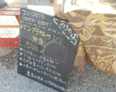 kitakataoha44.jpg