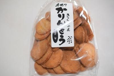 konan-kikutiya04.jpg