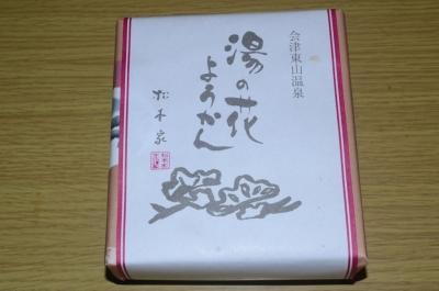 matumotoya01.jpg
