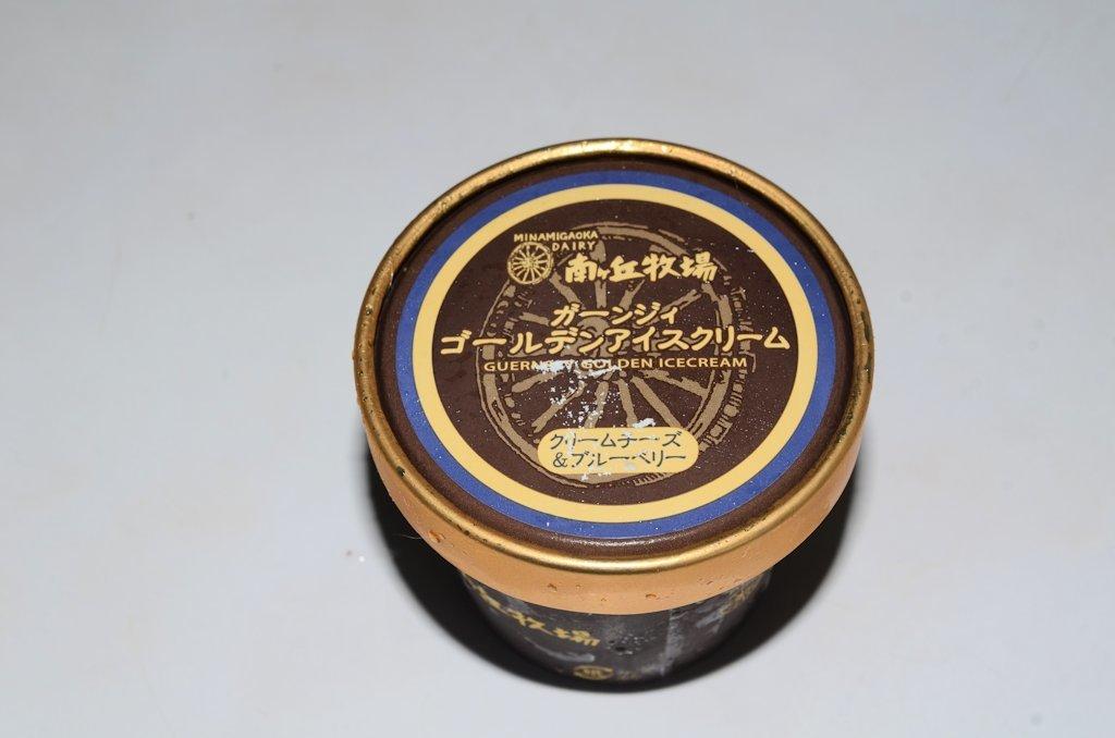 minamigaoka51.jpg