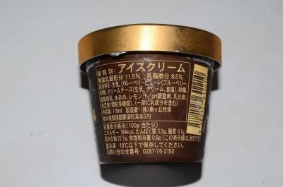 minamigaoka52.jpg