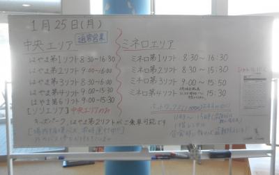 minero-suki2062.jpg
